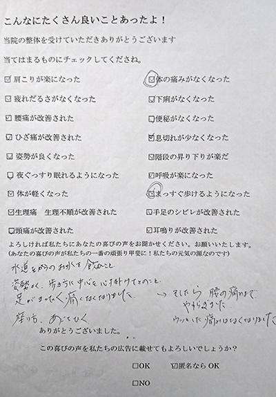 DSC_2973