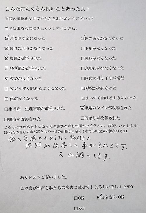 DSC_2976