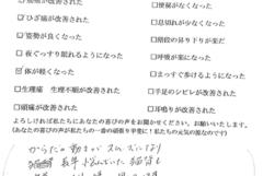 DSC_2977