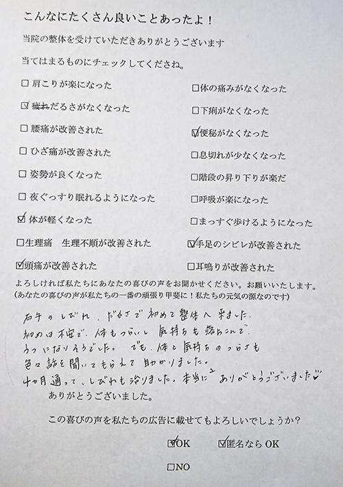 DSC_2978