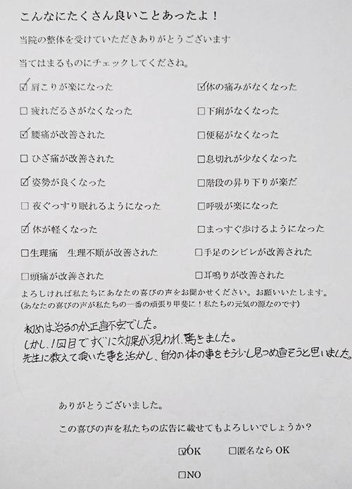 DSC_2998